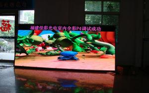 Оптовая торговля P4 полноцветный светодиодный индикатор для установки внутри помещений на стену видео