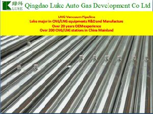 Вакуумный трубопровод Vancuum сжиженного природного газа СПГ, а также на заводе