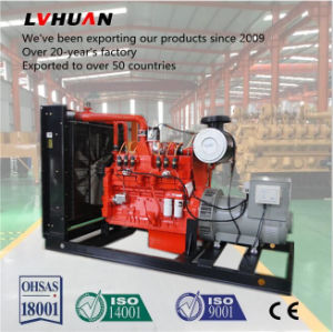 La Chine fournisseur générateur de gaz 500kw gazogène charbon générateur avec ce