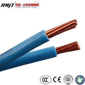 高品質450/750VのPVCによって絶縁される構築の銅線
