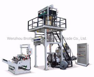 De HDPE de LDPE Extrusora máquina de sopro película de plástico de ABA English