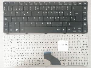 Acer E1-421g E1-431g E1-471를 위한 휴대용 퍼스널 컴퓨터 Keyboard