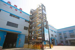 Giratorio Vertical automatizado del sistema de aparcamiento de varias plantas