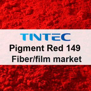 PA6 (自由なハロゲン)のために適した赤い顔料149