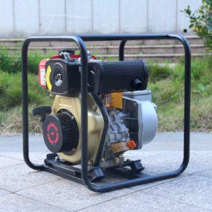 バイソン2インチのディーゼル機関の電気小さい水ポンプ