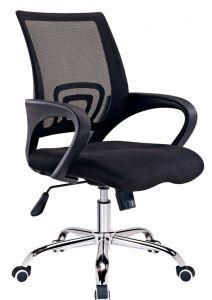 オフィス用家具の人間工学的の管理の賭博のオフィスの椅子
