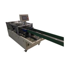آليّة حارّ إنصهار غراءة نسيج علبة [سلينغ] آلة ([لبد-رت1011-3])