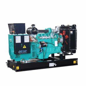 100KW de Potência grande conjunto de gerador a diesel Grupo Gerador Diesel