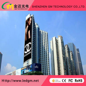 Outdoor P10 DIP Affichage LED de couleur complet (P10 LED de la publicité numérique de l'écran)