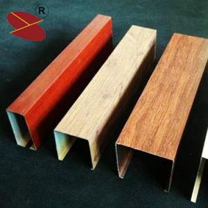 Китай оптовый потолок порошок покрытие алюминиевого отражателя потолки строительные материалы