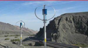 Turbine 300W Maglev Vento (Maglev asse verticale della turbina di vento 200W-10KW)