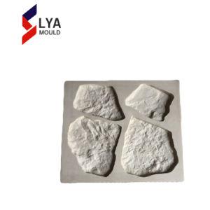 非スリップ型の別荘の大理石は外部の陶磁器の煉瓦型を艶をかけた
