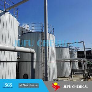 98% صناعة درجة صوديوم سكرات ([كس] 527-07-1) صاحب مصنع