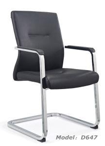 ホテルのPUによって直面される訪問者のマネージャおよび会合の椅子(D647)