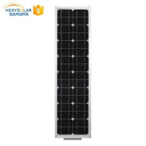 60watts高品質の屋外の統合された太陽エネルギーの街灯