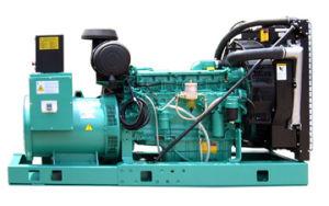 Honny 300kw力の無声ディーゼル発電機セット