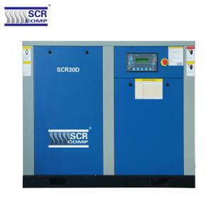 SCR30d немецкой технологии винтовой компрессор винтовой компрессор кондиционера воздуха