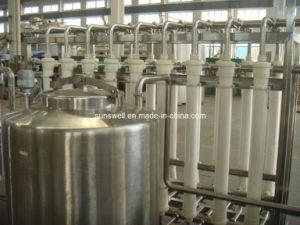 限外濾過の (UF)水処理システム(UF-06)