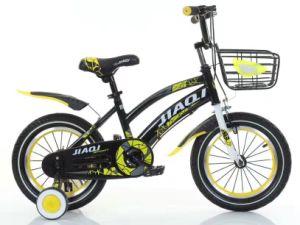 良質は自転車、Chidlrenの自転車、子供のバイクをからかう