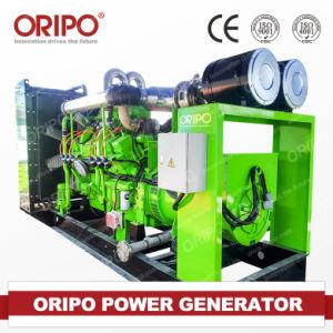 セリウムApproved 50Hz/60Hz 380V Cummins 500kw Natural Gas Generator