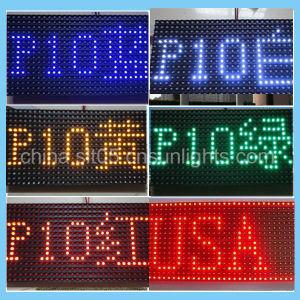 Горячая продажа P10 для использования вне помещений светодиодный индикатор красного цвета в знак светодиодные дисплеи