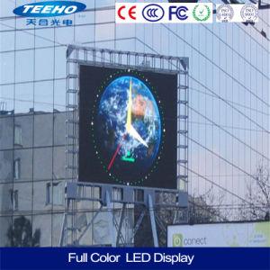 Tela de LED de aluguer para a fase mostrar P8 3535 SMD Piscina