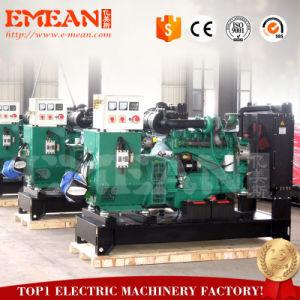 Открытого типа 10квт-200квт Weifang Рикардо двигатель отличный дизельный генератор