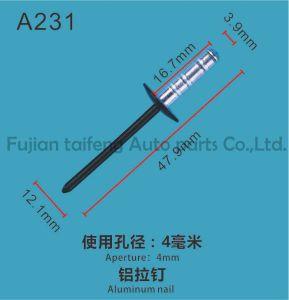 O rebite de fixação da camisa do paralama Empurre as presilhas 53259-0e010