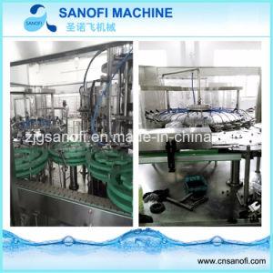자동적인 물병 생산 라인