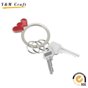 결혼식 기념품 선물 금속 승진 열쇠 고리