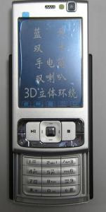 GSM Mobiele Telefoon (N95)