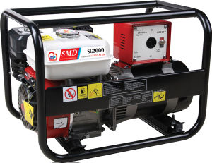 Gerador de gasolina (GS2000)