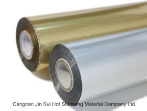 ハンドバッグ/クラッチのための熱い押すフィルムの熱伝達ホログラフィックホイル