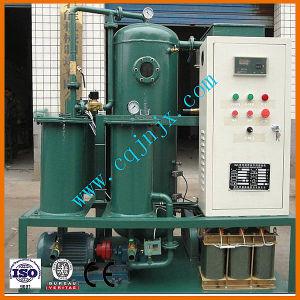 Rzlの潤滑油の清浄器シリーズ