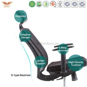 上の販売人間工学的デザインハンガー機能の管理の旋回装置の網のオフィスの椅子