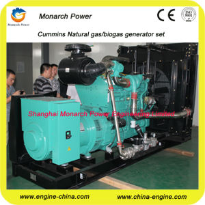 セリウムCertificateとのBiogas Generator Set 235kw