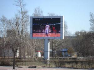 Affichage polychrome extérieur de P10 DEL Screen/LED Billboard/LED de prix usine direct