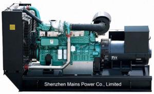 55kVA de 44kw de potencia espera Yuchai de China Generador Diesel Generator