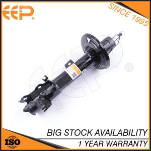 Absorvedor de choque para Ecosport Yb15-18045 NC-A2b15-18080 NC-A2c