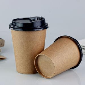 Jetables en papier kraft à paroi simple tasse de café pour l'eau de thé