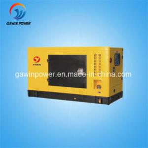 Os conjuntos de geradores diesel à prova de som