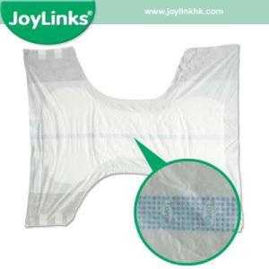 最もよいおむつの大人のおむつのおむつのパッド(JoyLinksのブランド)