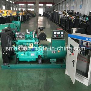 150kVA/120kw de tipo abierto Weichai Power precio con el precio de fábrica del grupo electrógeno
