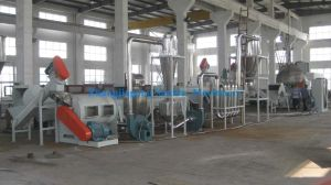 フィルムRecyclingおよびPelletizing System (100-500kg/hr)