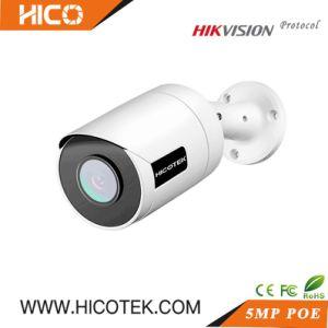 Hikvision protocolo P2P 8MP de 4K de Sony de 5MP UHD Poe IP CCTV cámara exterior impermeable Uniview NVR de Seguridad Video Vigilancia Detección de humanoides