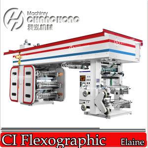 8 cores de impressão do sistema de arrefecimento de alta velocidade do tambor central da máquina (CH888)