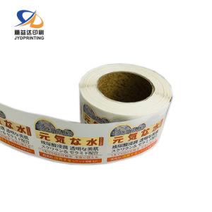 precio de fábrica plata mate suministros etiqueta descriptiva