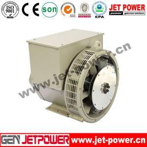40kVA 50kVA 60kVA 100kVA 무브러시 발전기 발전기 다이너모 220V 가격