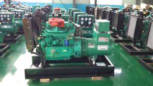 De Diesel van de hoogste Kwaliteit 30kw Reeks van de Generator