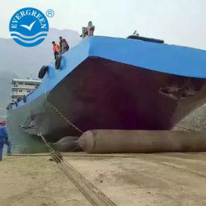 Для морской ЭБУ подушек безопасности для запуска корабля